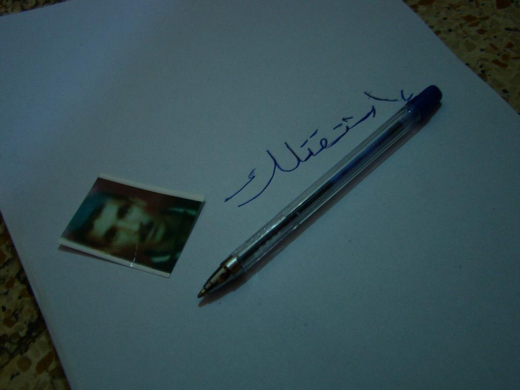 I miss you - Maha (14)